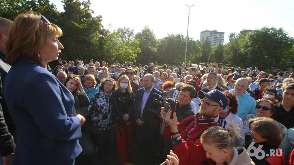 Жители Заречного выступили против плана реконструкции сквера. В мэрии согласились пересмотреть проект