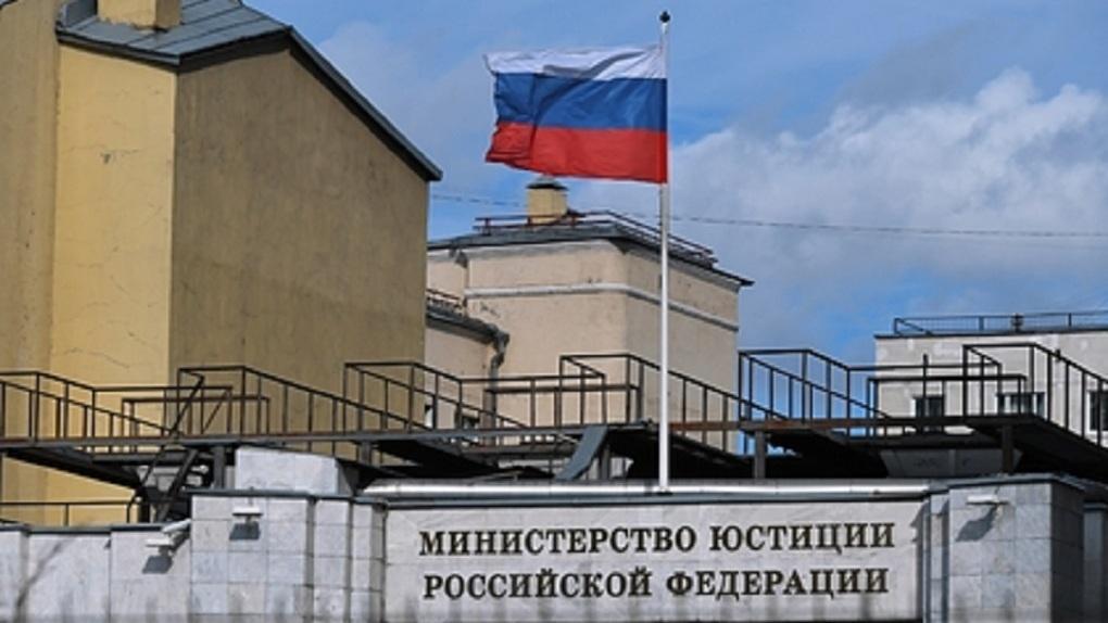 В России ужесточили правила работы для НКО-иноагентов