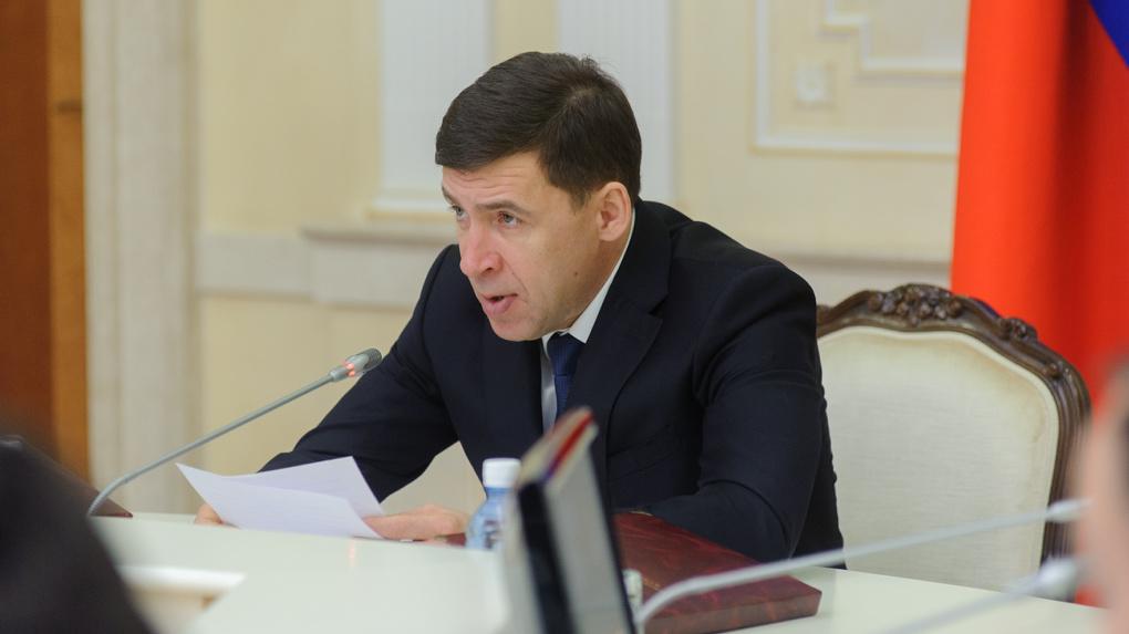Евгений Куйвашев пообещал «насильно не сносить» частные дома ради новостроек