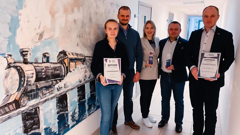 Страховой Дом ВСК получил сразу две престижные премии за инновации