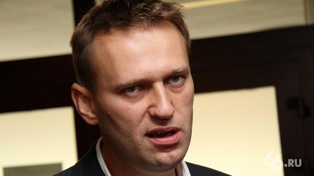 Врачи назвали «основной рабочий диагноз» Алексея Навального