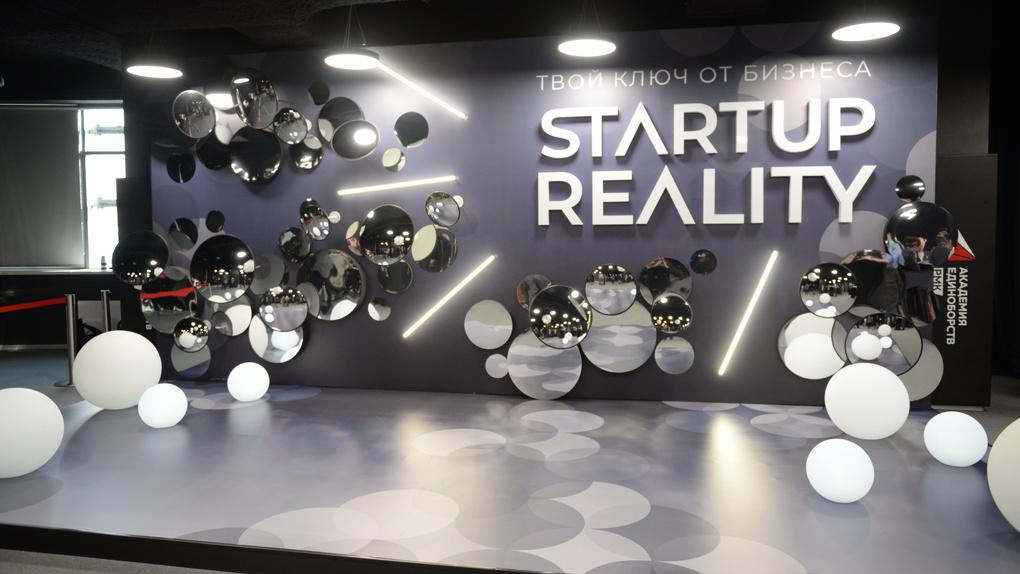 Стартовал второй сезон шоу Игоря Алтушкина для предпринимателей. На что участники хотят 2 млн рублей