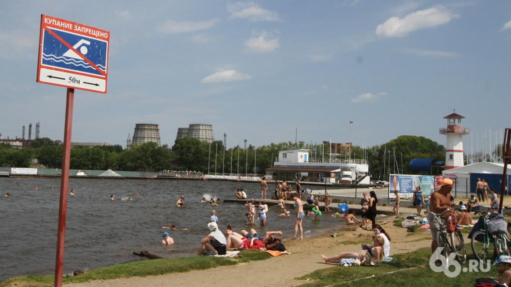 Роспотребнадзор проверил водоемы в Екатеринбурге. В них нашли кишечную палочку, паразитов и марганец