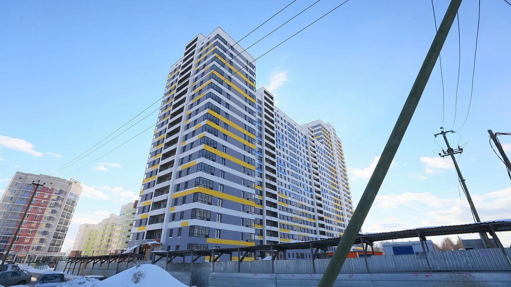 Свердловская область вошла в топ-20 регионов с самыми дорогими квартирами в новостройках. Рейтинг