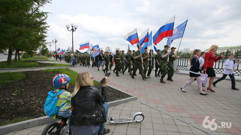 Если вы вдруг проснулись патриотом: праздничная программа Дня России в Екатеринбурге