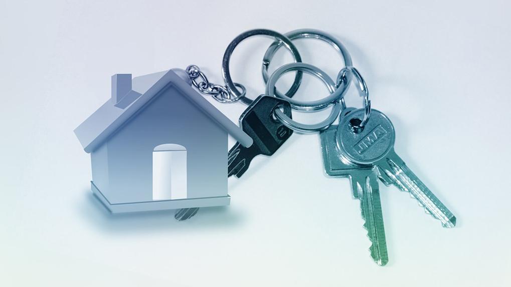 Ипотека по льготной ставке от «Синара-Девелопмент»