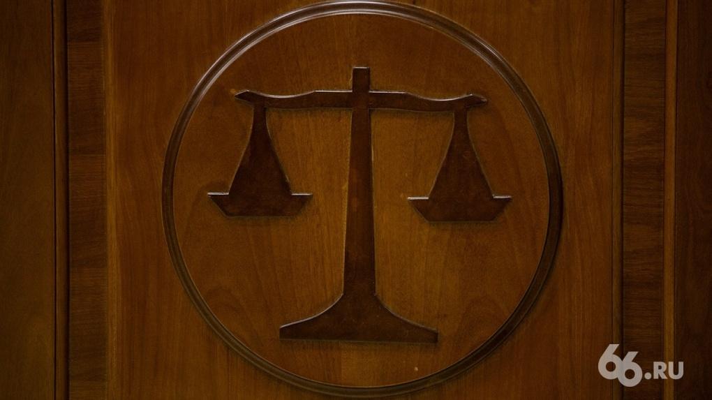 Суд вынес приговор «обувному королю», обманувшему уральские банки на полмиллиарда