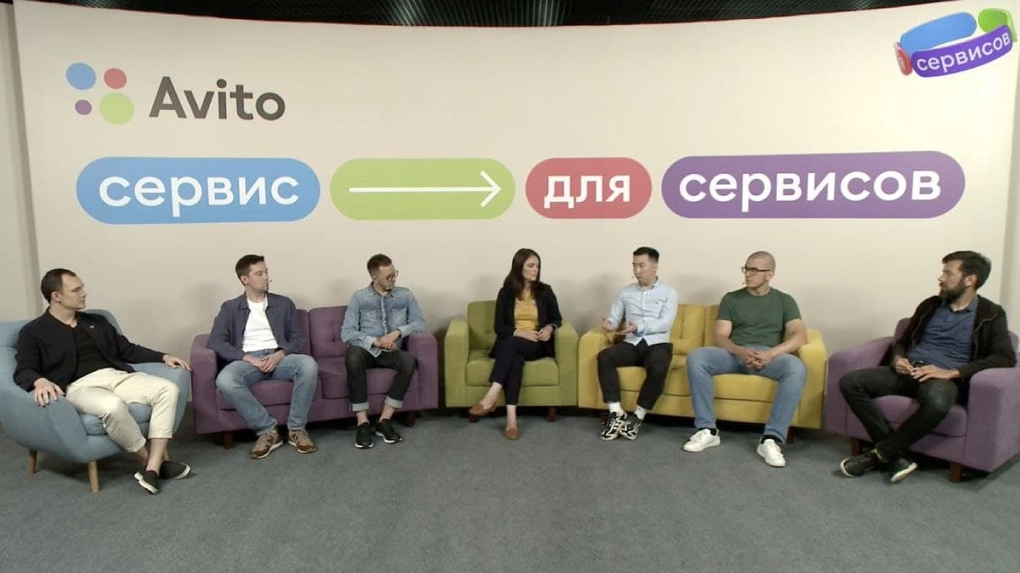 Авито Услуги провели первую конференцию для предпринимателей в сфере услуг
