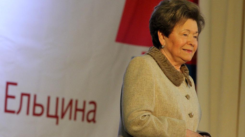 «Для тех, кто любит. Как мы с Борисом». Наина Ельцина откроет памятную скамейку на набережной Исети