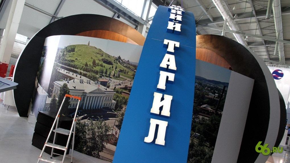 Евгений Куйвашев отменяет выборы мэра в Нижнем Тагиле