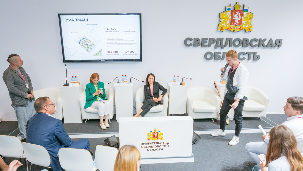 Федеральное агентство застопорило проект креативного кластера Вадима Самойлова на Уралмаше