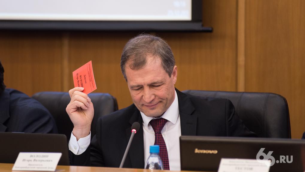 Спикер Игорь Володин заболел коронавирусом в разгар работы думы над бюджетом Екатеринбурга на 2021 год