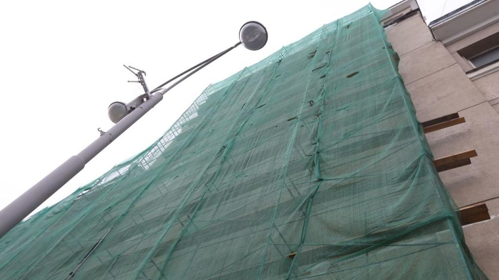 К ЧМ-2018 в Екатеринбурге отремонтируют 22 дома за 93 млн рублей. Кто заработает на подрядах