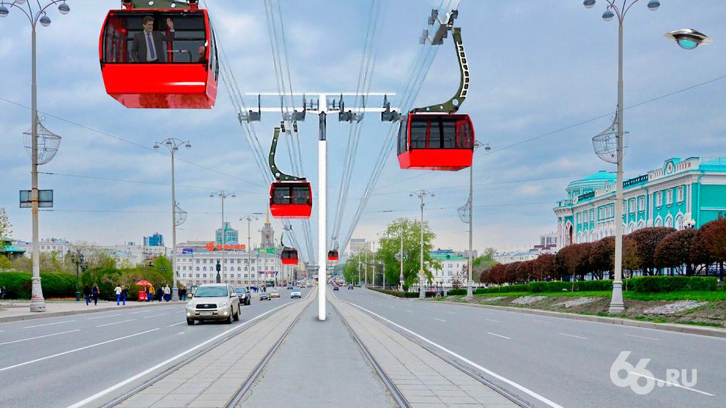 В 2021 году мэрия не выделит ни копейки на метро, канатную дорогу и трамвай в Солнечный