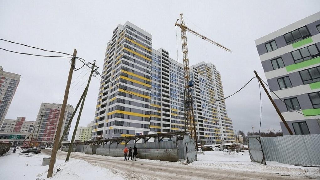 Дешевая госипотека подняла цены на жилье в Екатеринбурге. Прогноз на 2021 год