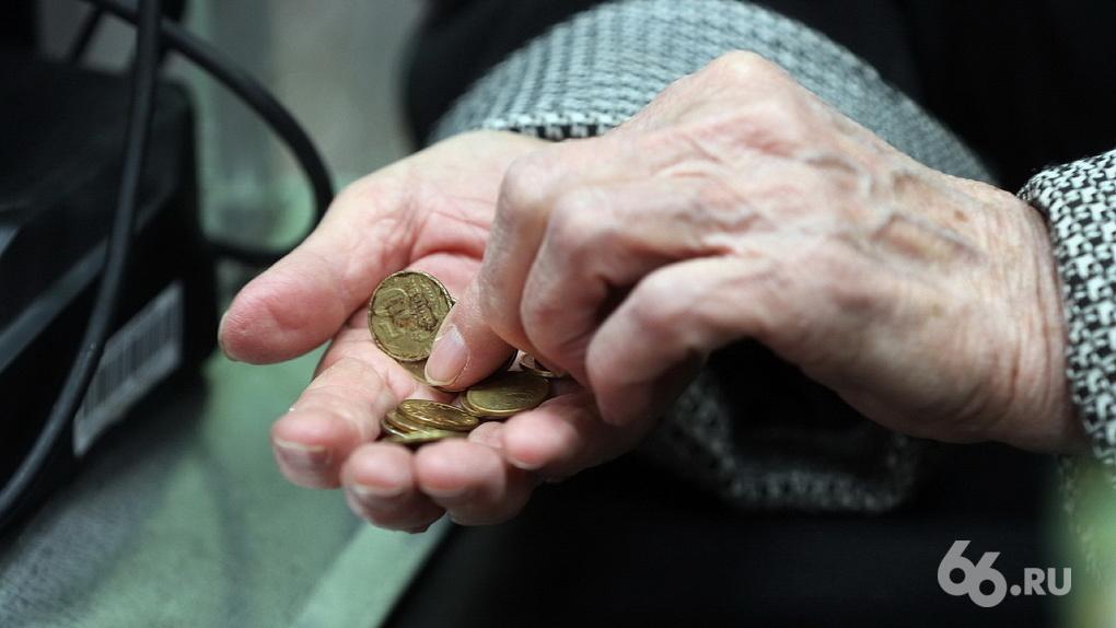 В России вырос уровень бедности
