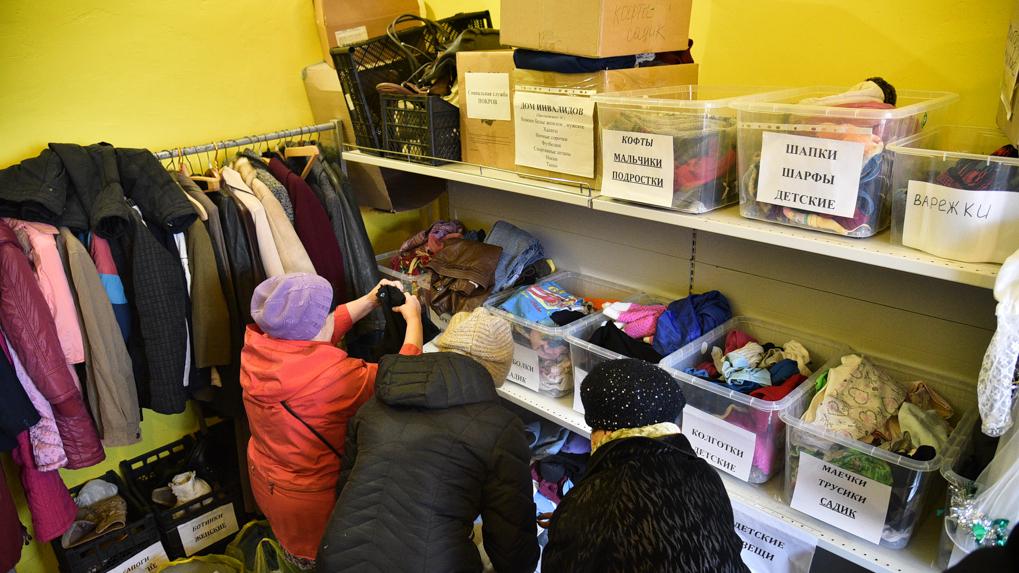 Пункты сбора одежды и вещей открыли в православных храмах Екатеринбурга