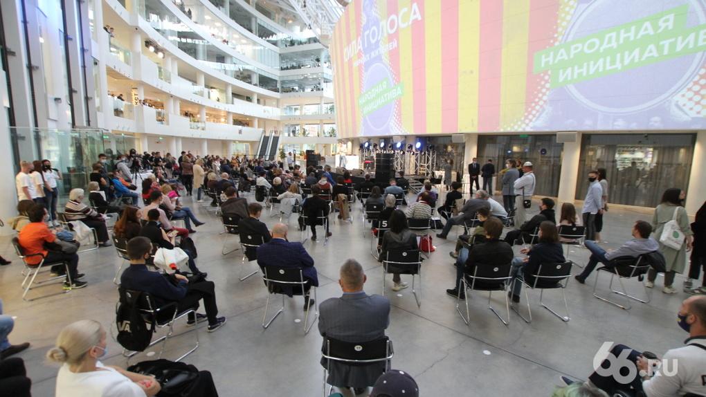 В Ельцин Центре прошел фестиваль в поддержку инициативы по возвращению прямых выборов мэра. Фоторепортаж