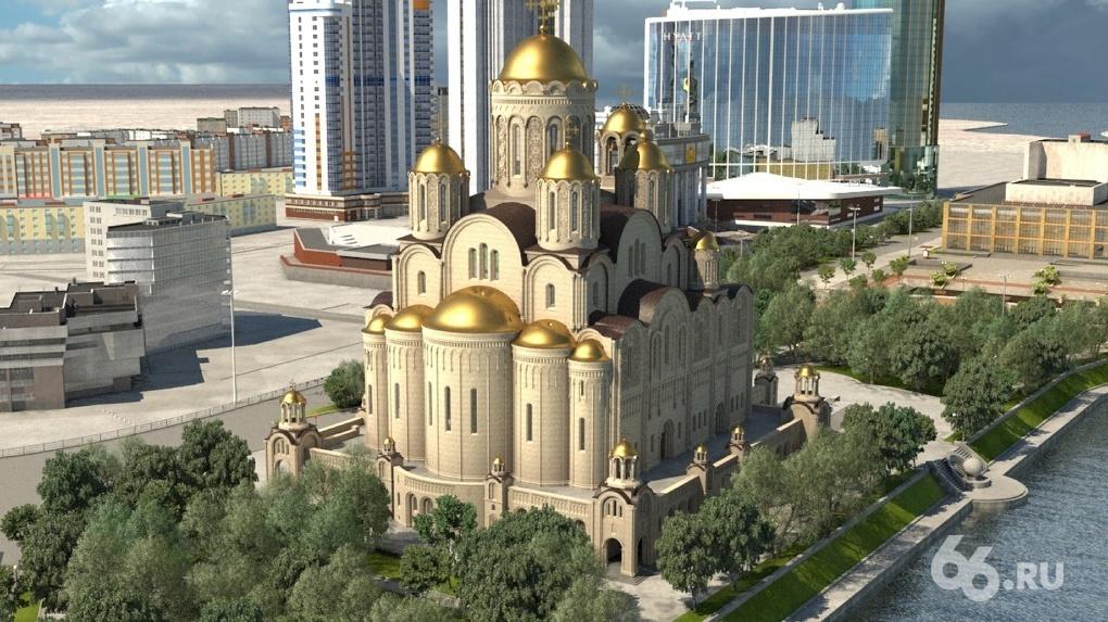 Утвержден окончательный проект храма Святой Екатерины. Посмотрите на это