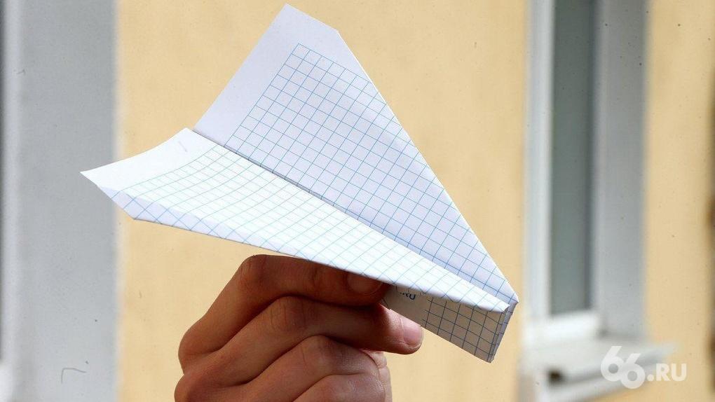 Telegram зовет пользователей запустить бумажные самолетики в знак протеста против блокировки