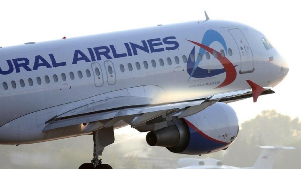 «Уральские авиалинии» отменили рейсы в Европу из-за распространения китайского коронавируса