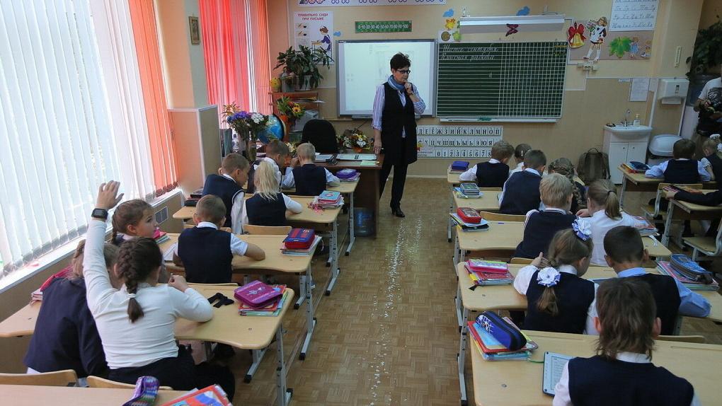 Бюджет Екатеринбурга урезали из-за пандемии. Город сэкономит на школах и дорогах