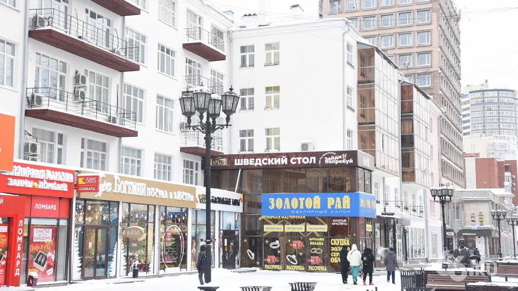 Где искать постсоветскую архитектуру? Фоторепортаж с экскурсии по главной капромизированной улице города