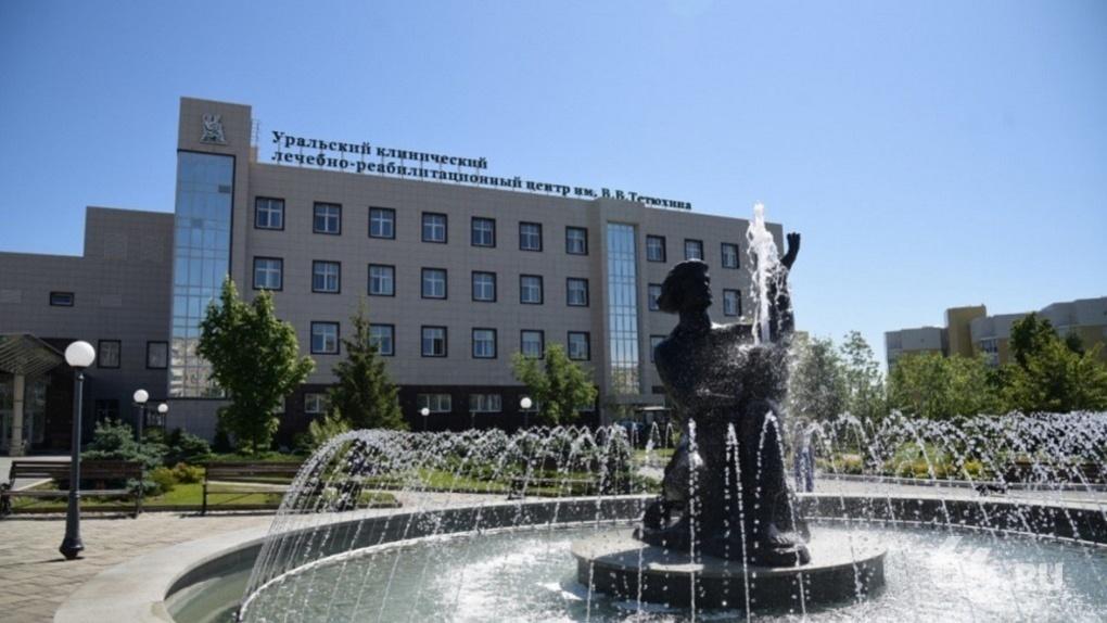 Госпиталь Владислава Тетюхина подал встречный иск к КРСУ