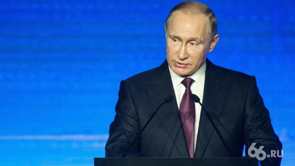 «У нас демократическое государство». Путин рассказал британскому СМИ об экономике, преемнике и олигархах