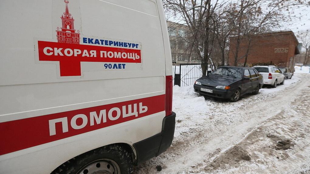На модернизацию первичной медпомощи в Свердловской области потратят 17,5 млрд рублей. Что изменится?