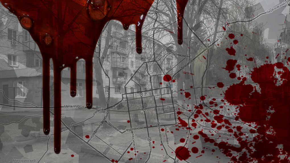 Cмотри, что творится у твоего дома. Криминальная карта Екатеринбурга и рейтинг опасных районов
