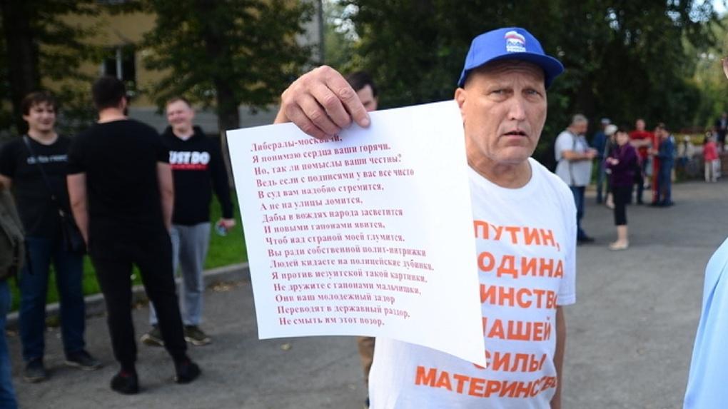 Суд вынес приговор деду-пикету, ударившему полицейского плакатом в сквере у Драмтеатра