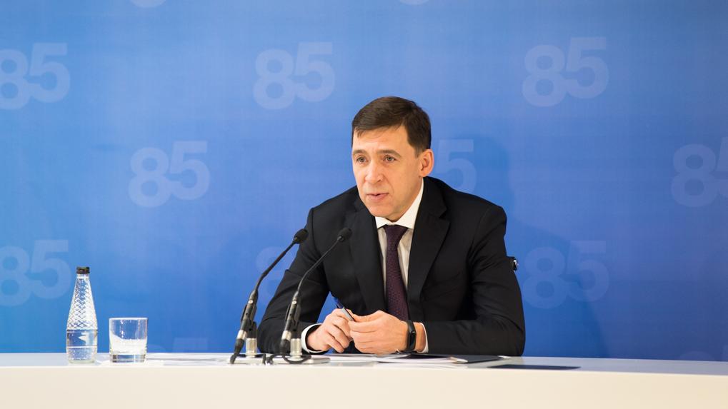 Ковид-госпиталь в «Екатеринбург-Экспо» получил 19 млн рублей через три месяца после закрытия