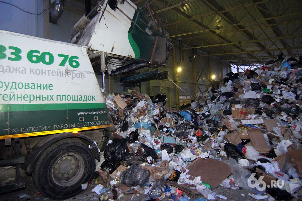 Мусор Екатеринбурга. Сортируй отходы или захлебнись