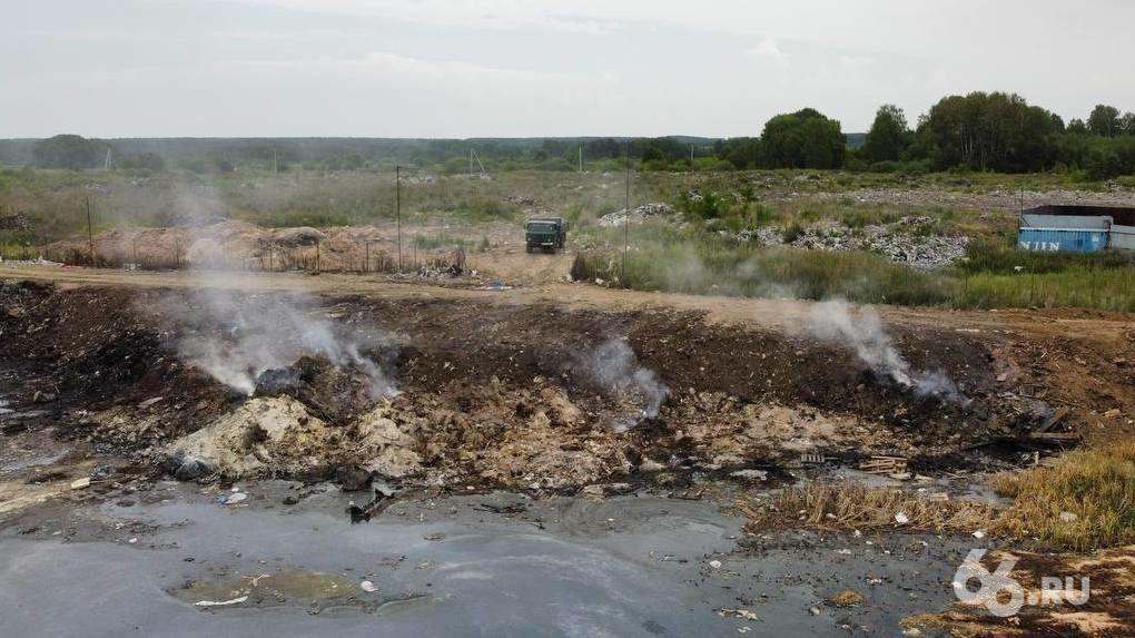 Что горит на Белоярском полигоне, где нашли взрывоопасные отходы и обугленную ногу? Фото, видео
