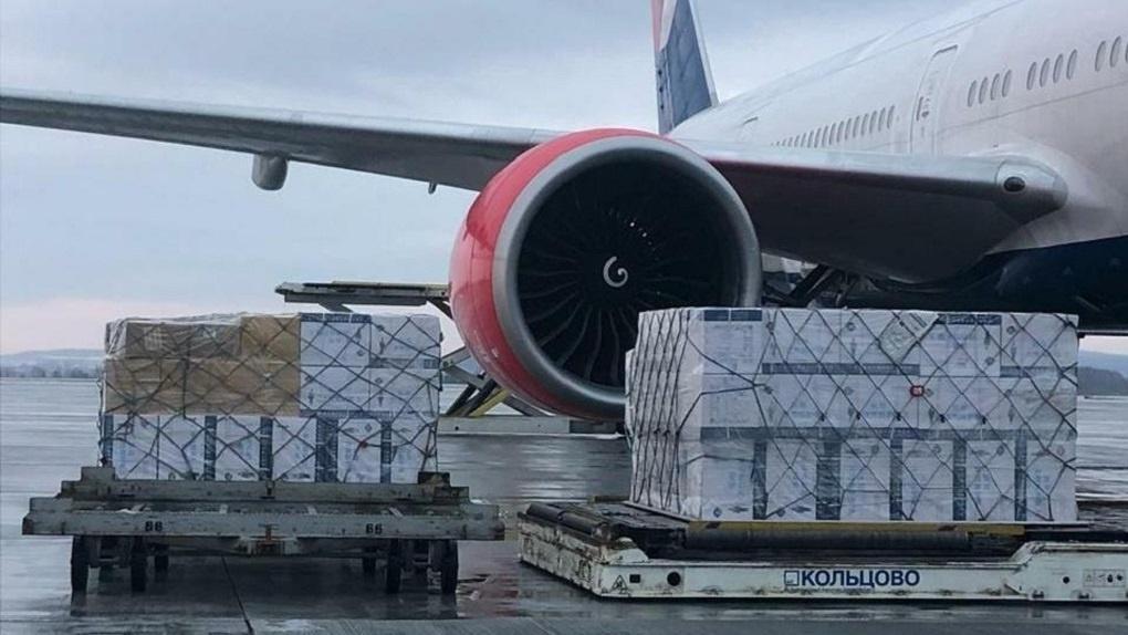 В Екатеринбург прибыл четвертый самолет с 21 тонной гуманитарной помощи от РМК и Фонда святой Екатерины