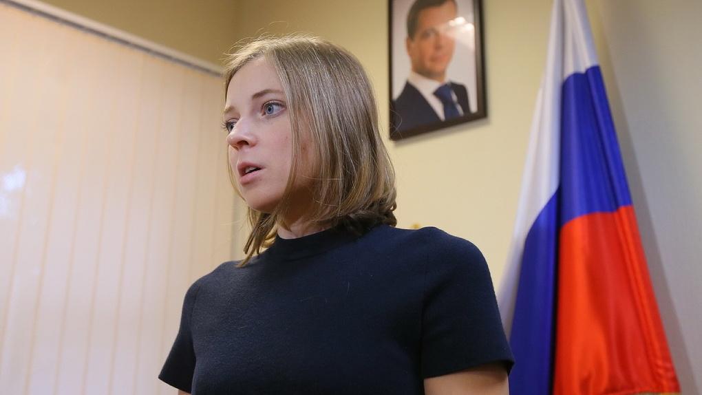 Новый враг: Наталья Поклонская придумала справедливое наказание для вербовщиков террористов