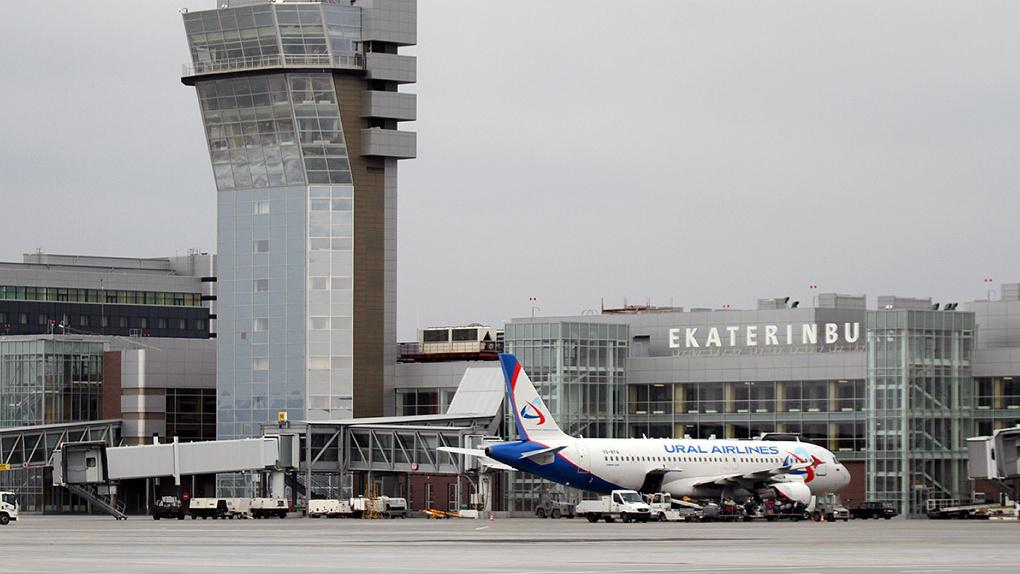 Чиновники свердловского правительства потратили миллионы на билеты до Москвы. Почти все — в бизнес-класс