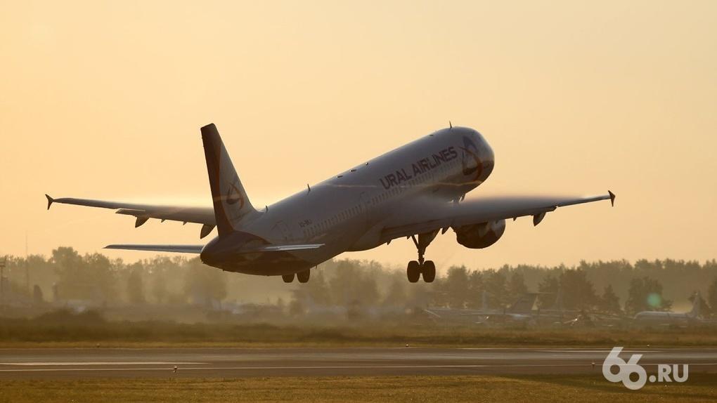 Из Екатеринбурга впервые появились прямые рейсы в Албанию