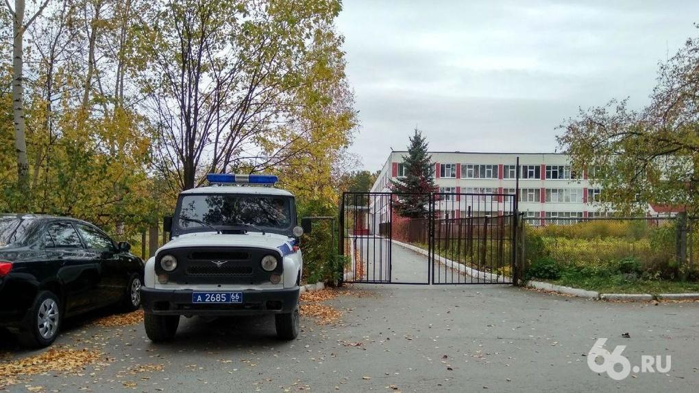 В сети детских клубов «Социум» Екатеринбурга нашли «мертвые души». К проверке подключилась полиция