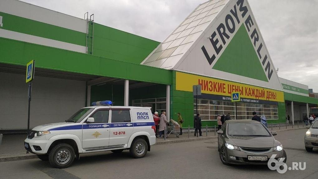 «Леруа Мерлен» планирует открыть в Екатеринбурге третий гипермаркет