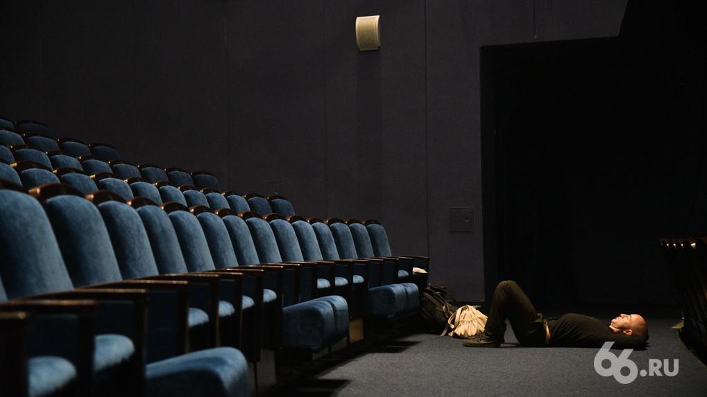 Вместо денег за отмененные мероприятия зрители смогут получать ваучеры