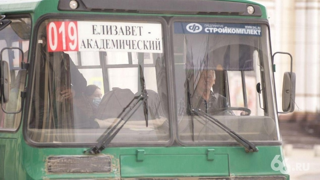 В Екатеринбурге отменят автобусные маршруты, на которых возят пассажиров без масок