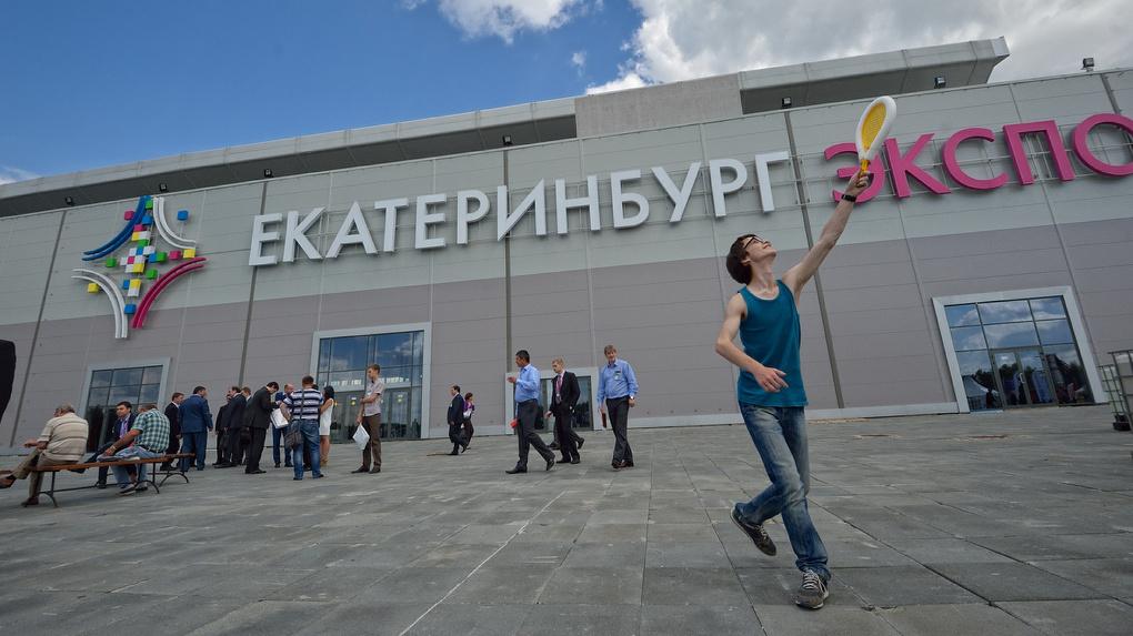 За два месяца до «Иннопрома» в Екатеринбурге раскупили номера четырех- и пятизвездочных гостиниц