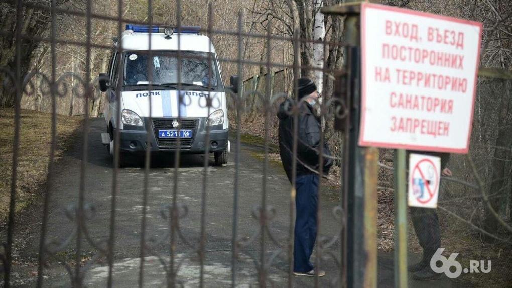 Подъезд к санаторию «Бодрость», куда свозили китайцев на карантин, охраняет полиция. Что там происходит?