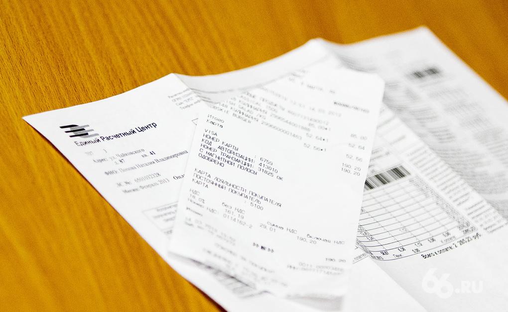 Население задолжало «Свердловскоблгазу» 50 миллионов рублей