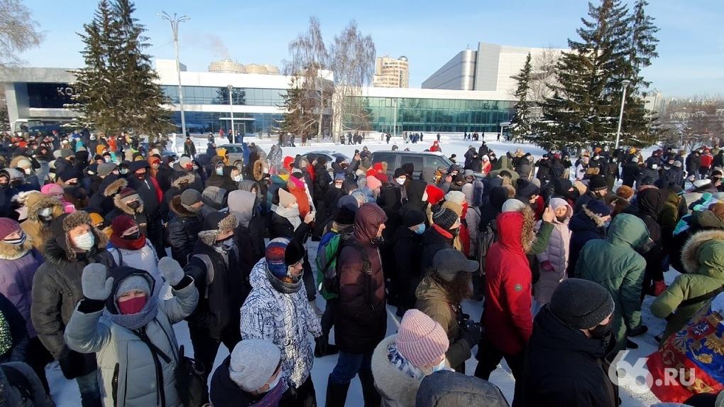 Суд в Екатеринбурге впервые простил участника митинга в поддержку Навального
