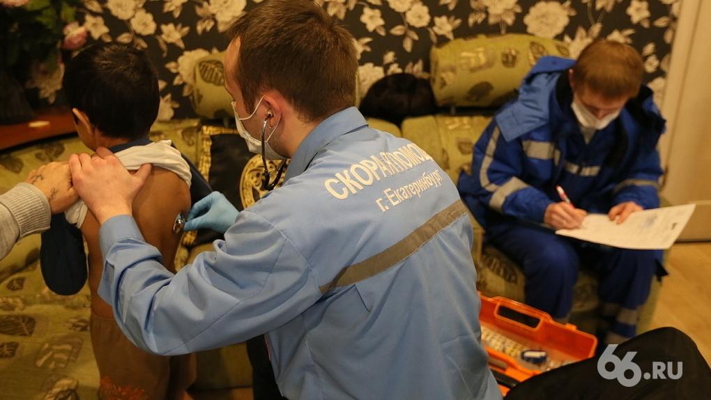 В Свердловской области продолжает расти заболеваемость пневмонией. Она уже в 2,6 раза выше нормы