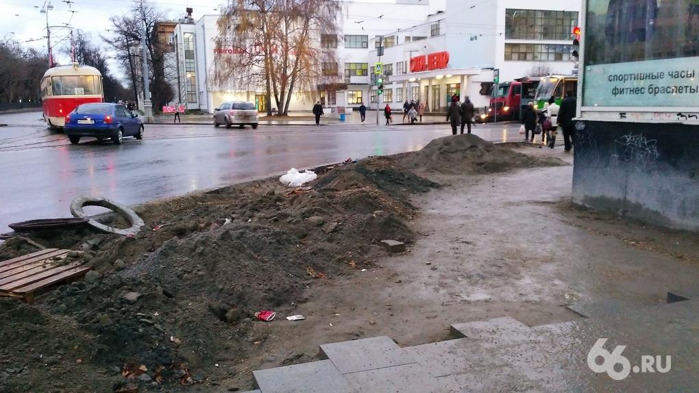 «Лучше смотреть на стройку, чем на изуродованный тротуар»: срок укладки плитки в центре сдвинули на месяц