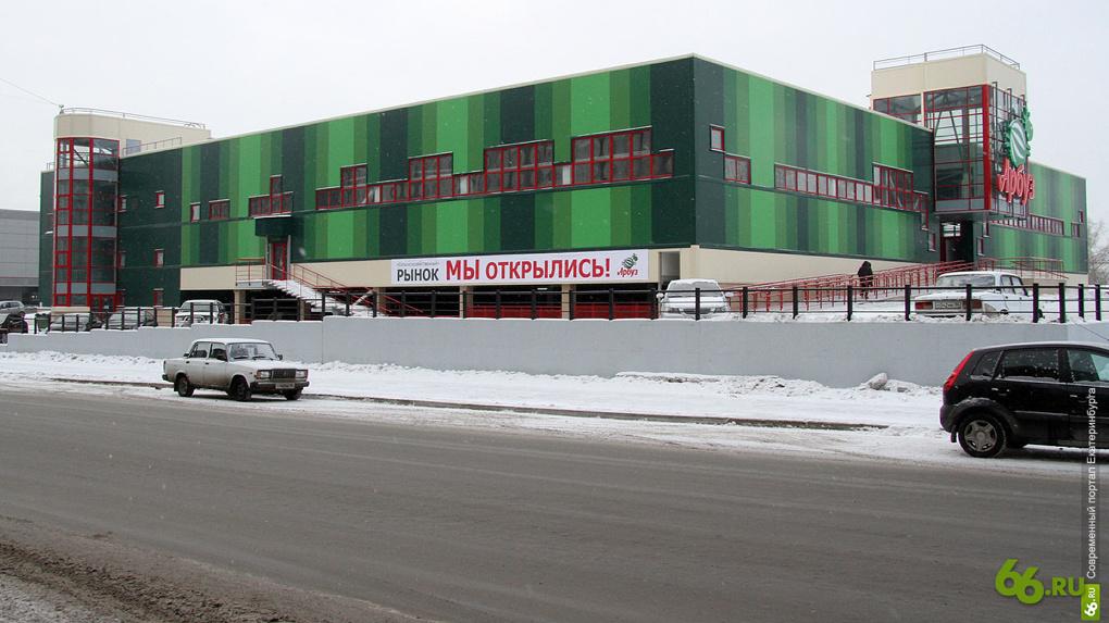 Сельхозрынок «Арбуз» переоборудуют в фитнес-клуб с бассейном для Универсиады-2023